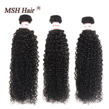 MSH Hair Brazilian Kinky Curly Hair 3 Bundle Natural Color Human Hair Bundles 12-24 Inch Non Remy Hair Weave Extensions(China)