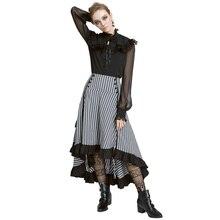 אופנה Poque חצאית בציר