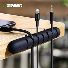 Ugreen Cable Organizer Silicone USB Cable Winder Flexible Ca