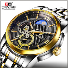 Tevise Top Brand Fashion Casual Luxury Automatic Mechanical Men Watch Moon Phase Hollowed-out Smart Sports Wristwatch Relogio