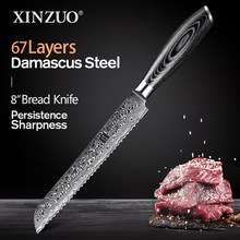 XINZUO-cuchillo de pan de 67 capas, de acero inoxidable, japonés Damasco, alta calidad, VG10, para pastel, cuchillos de cocina, mango de madera Pakka, 8