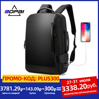 15.6 Inch Notebook Backpack Black Contractive Leather Backpack for Men USB Charging Male Travel Backpack Nylon mens rucksacks 2017 backpack male
