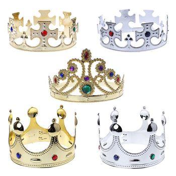 Zabawka korona króla księcia króli trzech królów dzień dekoracja na przyjęcie z okazji urodzin tanie i dobre opinie Ślub i Zaręczyny Płeć Reveal Birthday party Dom ruchome Dzień dziecka Dzień ojca THANKSGIVING CHRISTMAS Walentynki