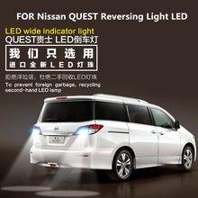 FOR Nissan QUEST Reversing Light LED 9W 5300K T15 Assisting light modification 2pcs