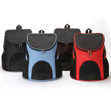 New Style Pet Supplies Pet Travel Nursing Carry-on