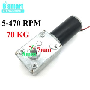 5rpm to 470rpm micro mini motor 12v 24v dc drive worm gear high torque geared box diy small reduction electric motor for robot(China)