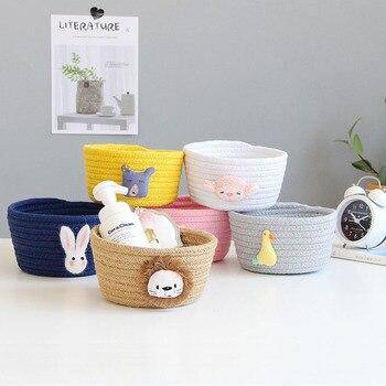 Animals Handmade Woven Storage Basket -16x9CM