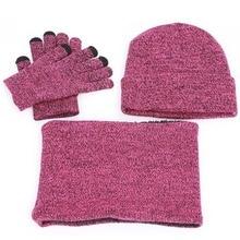 Новые зимние шапки для женщин, зимняя шапка, шарф, теплый шарф и шапка, перчатки, набор для женщин, женская шапка, шарф, набор для девушек, Skullies Beanies