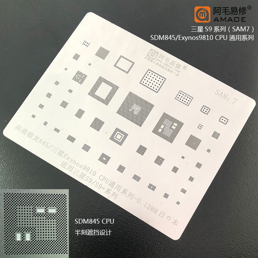 Amaoe BGA reballing stencil For SAMSUNG S9 S9+ Snapdragon 845 Exynos9810 CPU RAM WIFI POWER Chip Tin Plant Net 1