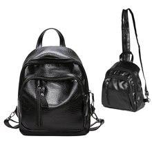 Женский рюкзак сумка на плечо женский кожаный повседневный черный