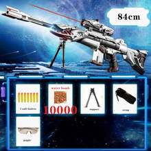 цена на Outdoor Fun Sports Toy Airsoft Bb Gun Airsoft Air Soft Pistol Guns   Weapon Guns Sniper Plastic Infrared Water Bullet Gun