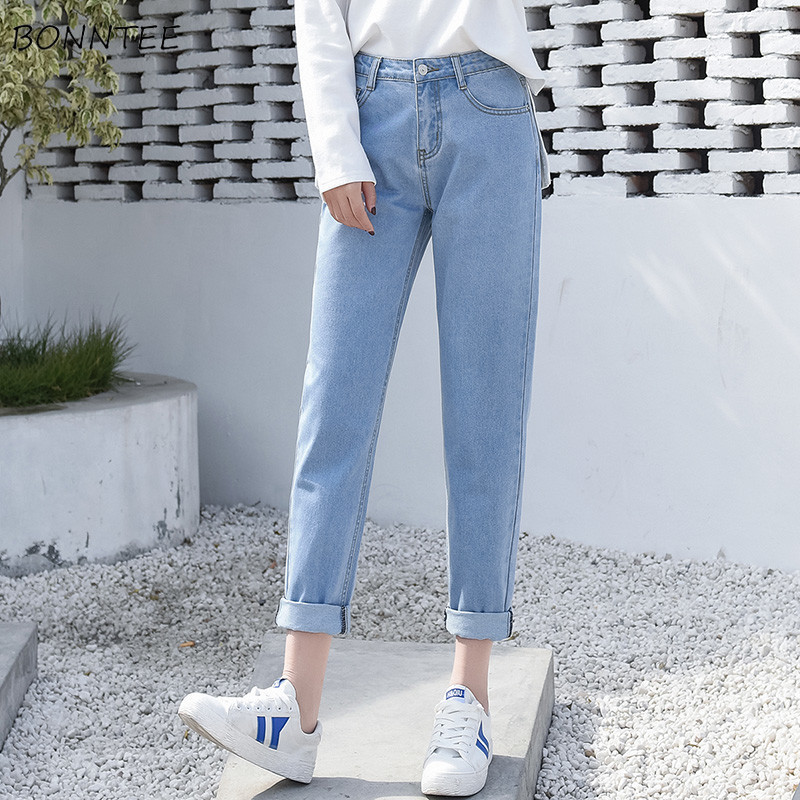 Jeans Women Spring Summer Trendy Korean Style Elegant Simple All-match Ulzzang High Waist Ankle-Length Solid Womens Trousesrs