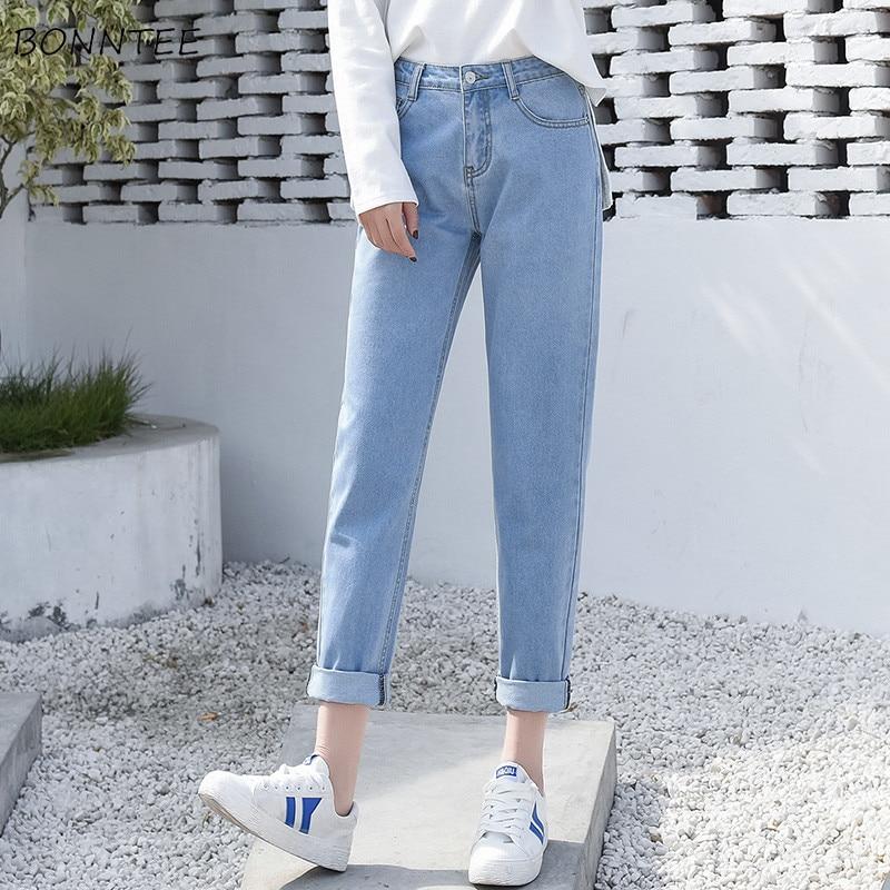 Jeans Women Spring Summer Trendy Korean Style Elegant Simple All-match Ulzzang High Waist Ankle-Length Solid Womens Trousesrs