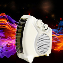 купить Electric Fan Room Heater 220V Portable Electric Space Heater Mini Cooling Heating Settings Air Heating Space Winter Warmer Fan онлайн