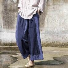 Patchwork wide-leg pants
