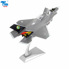 Terebo 1:72 F35 alloy aircraft model simulation fighter carrier military ornaments finished product collection gift