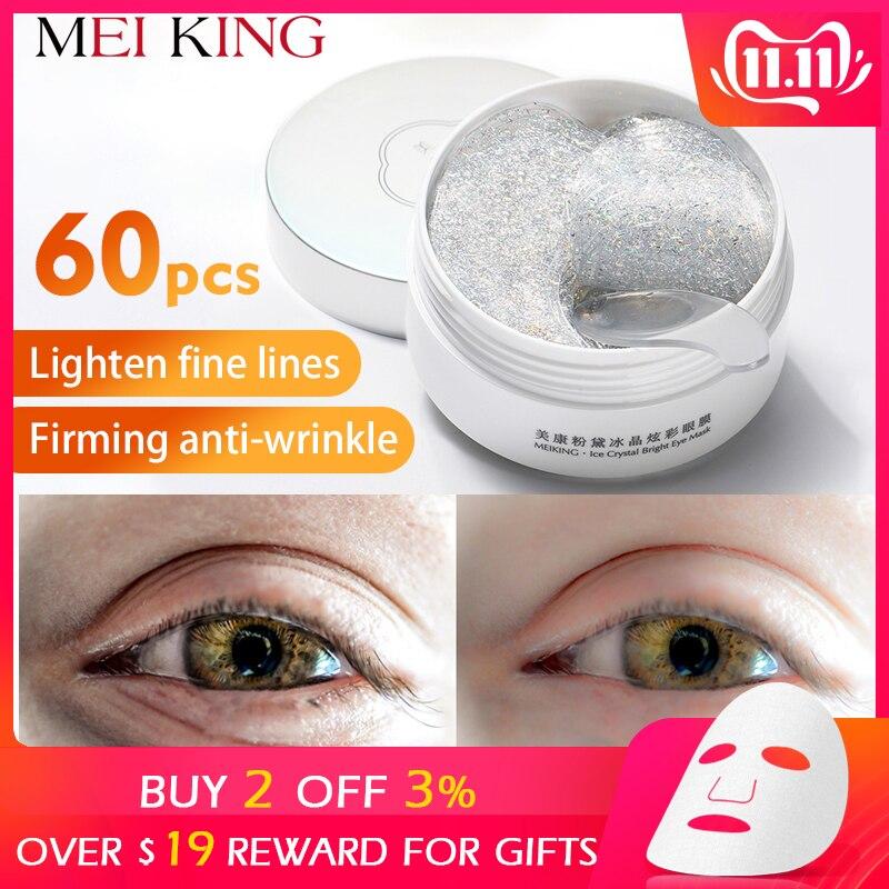 MEIKING Eye Mask Collagen…