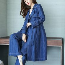 Fashion Womens Office Denim Suit European Style Lace Up Striped Denim Long Coats Loose Straight Leg Pants Two Pieces Set Blue(China)