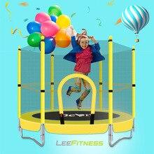 1,5 метров круглый детский батут усиленный пружинный немой фитнес батут для детей с защитной сеткой бытовой эластичной кровати