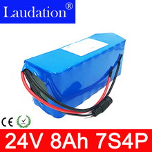 24v 8ah 24v battery Electric bicycle Lithium Ion Battery 7s4p29.4V 8Ah 15A BMS 250W 24V 350W 18650 Battery Pack Wheelchair Motor цена