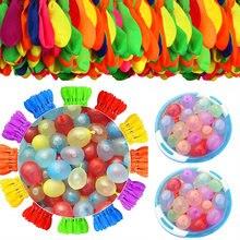333/666/999 шт Быстрые водяные бомбы воздушные шары летние пляжные