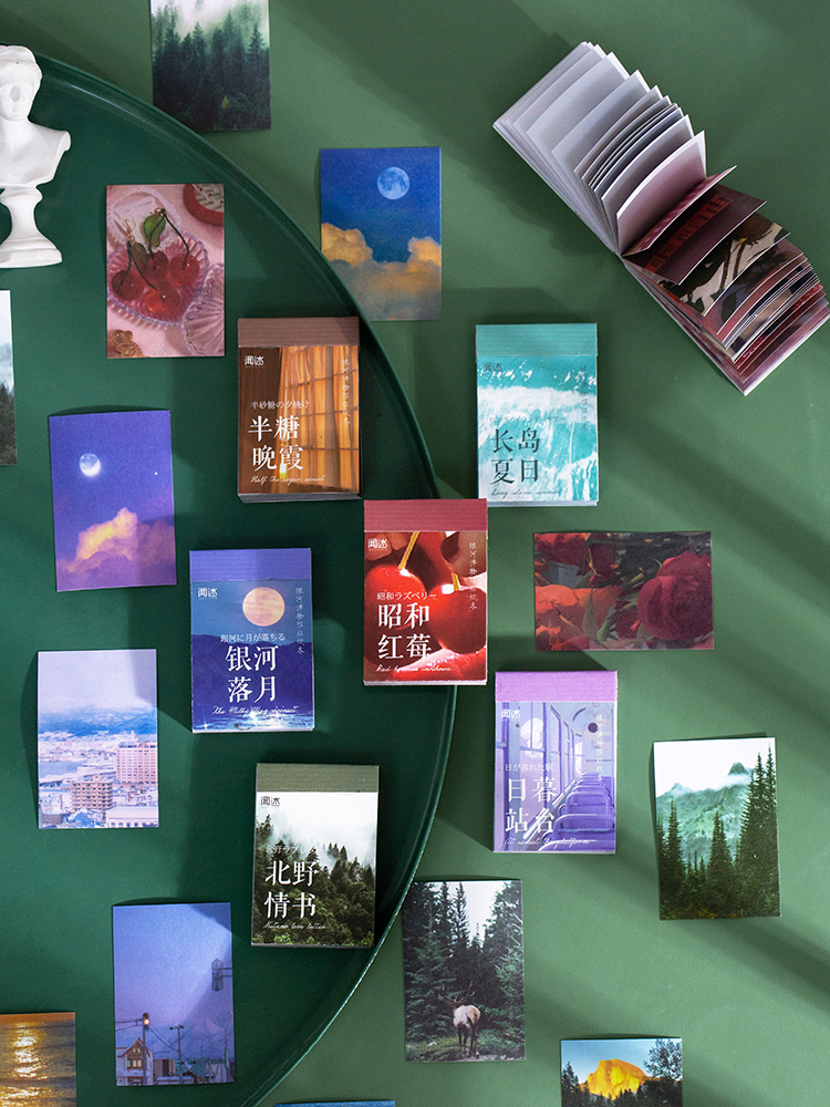 Yoofun 50 Sheets Natural Scenery Stickers Aesthetic Landscape Material Paper for Journal Scrapbooking Wall Decoration Stationery