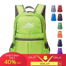 HUWAIJIANFENG Custorm sports outdoor travel folding backpack Ultra light foldable