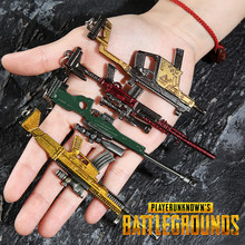 Vicney Popular PUBG Game Player Key Chain Jedi survival Gun For Men Cool Key Ring Of Boyfriend Trendy Gift AK47 CSGO Keychain(China)