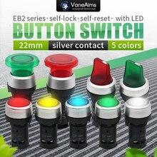 Eb2 plástico interruptor whit luz 22mm start/stop/emergência/select/cogumelo botão vários padrões de controle elétrico 12v24v220v