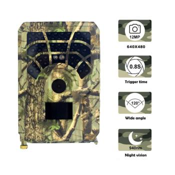 PR300A Hunting Camera 12MP 1080P 120 Degrees PIR Sensor Wide Angle Infrared Night Vision Wildlife Trail Thermal Imager Video Cam hc 800a 12mp 1080p infrared digital trail camera 120 degree wide angle night vision hunting camera wildlife scouting device