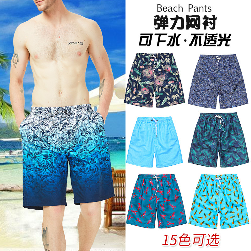 Gradient Color Beach Shorts Men's Quick-Dry Loose-Fit Omega-Large Size Seaside Holiday Short Swimming Trunks Shorts