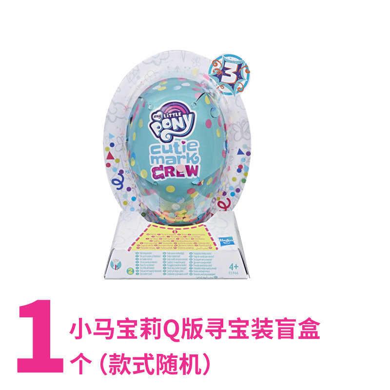 Bff Series 4 Caja ciego juguete de vinilo * Sin Abrir