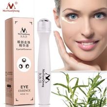 MeiYanQiong Eye Beading Essence effectively removes dark circles, fat granules, anti-wrinkle essence,eye bags,eye skin care 10ml curel eye zone essence 20g