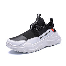 High Quality Men Shoes Breathable Lightweight Non-slip Lace-up Comfortable Mens Casual Shoes Mesh Men Sneakers Flat Calzado(China)