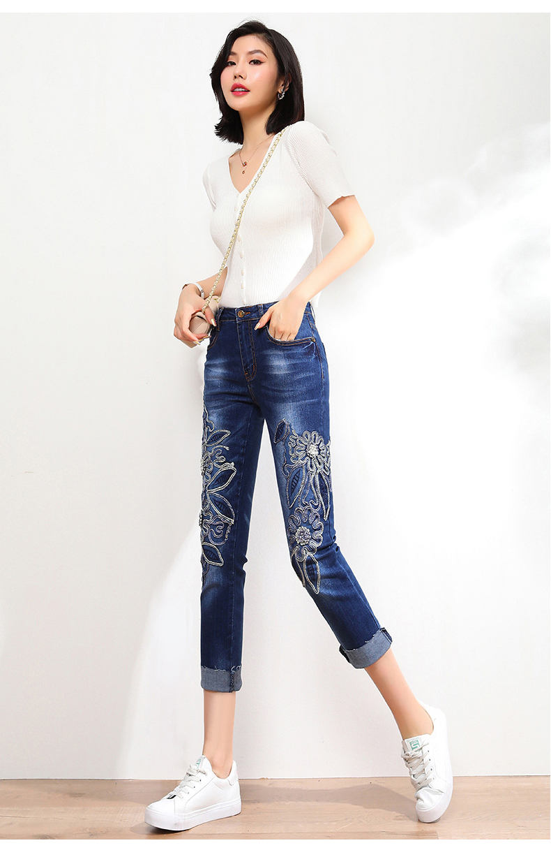 KSTUN FERZIGE Jeans Women High Waisted Stretch Blue Embroidered Floral Slim Straight Cuffs Mom Jeans Push Up Denim Cropped Pants 36 16