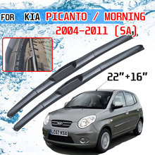 For KIA Picanto Morning 2004 2005 2006 2007 2008 2009 2010 2011 SA Accessories Front Car Windscreen Wiper Blade Brushes U J Hook