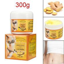 300g Ginger Massage Cream Full Body Slimming Cream Anti-cellulite Body Shaping Gel Moisturizing Weight Loss Leg Body Cream