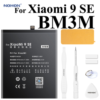 Аккумулятор Nohon Xiaomi Mi 9 SE 9SE 1