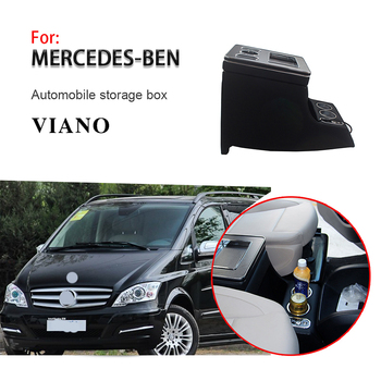 LED Light Armrest Box Central Content Storage Box for Mercedes-Benz Viano Vito W639 2004-2014 Car Styling Accessories turbocharger core cartridge rhf4v vv19 a6460901580 a6460901380 turbo chra for mercedes pkw vito 111 cdi w639 116 hp 2006