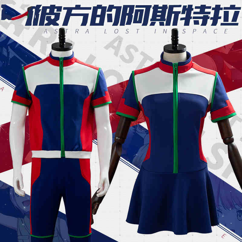 2019 Anime Astra Lost In Space Cosplay Kanata Hoshijima Costume Men Women Space Suit Shorts Suit Outfit Halloween Carnival Anime Costumes Aliexpress