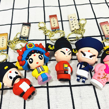 blucome kawaii green blue lucky toad keychains women present chinese wealth frog key chian moon chaveiro keyring llavero jewelry Chinese Style Opera KeyChains Women Cute Cartoon Traditional Opera Character Key Chains Car Men Keyring Bag Pendant Jewelry Gift