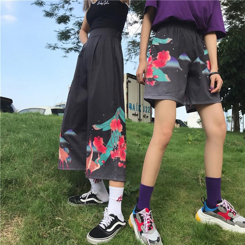 Vintage Ukiyo Harajuku Style Woman Loose Wide Leg Pants Japanese Sinicism Kimono Chic Jogger Harem Pants Hip Hop Trousers
