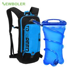 8L wodoodporny plecak na rower mężczyźni kobiety MTB rower plecak przeciwdeszczowy rower Camping plecak nawadniający opcja 3L tanie tanio NEWBOLER NYLON Bryzgoodporna PAC013 46*22*22 cm about 8L with helmet net 3L water bladder is optional Passed SGS certification 100 BPA PVC free
