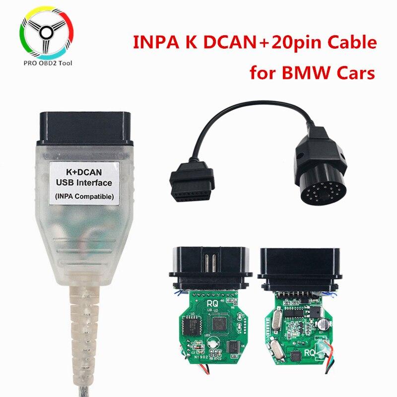 Качественный кабель для BMW INPA K DCAN Switch inpa OBD2 Диагностический кабель USB интерфейс 20-контактный кабель OBD2 диагностический сканер FT232RL