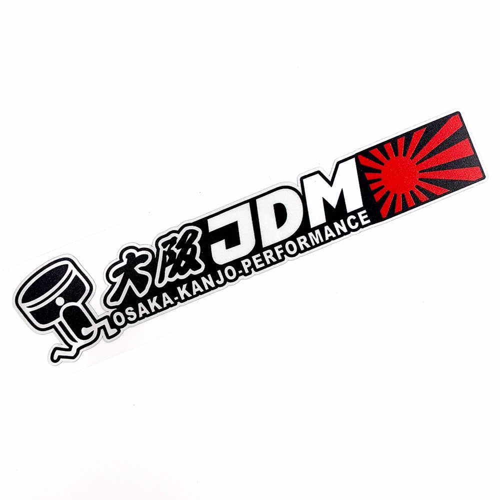1PC 3M Graphics The Closer You Get The Slower I Drive JDM Vinyl Car Decal MP
