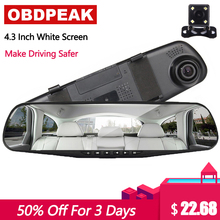Car DVR 4.3 Inch Screen White Rearview Mirror 24-hour Monitoring G-Screen  Auto Recorder Dual Lens Hd 1080p Dash Cam Camcorder