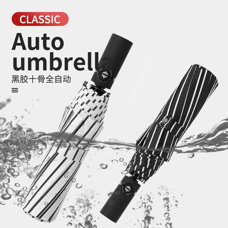 Black And White Straight Stripes Self-opening Umbrella 10 Bone Stripes Automatic Three-fold Umbrella Men Shang Wu San Vinyl Rain