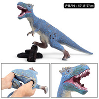 50CM Soft rubber giant Jurassic Dinosaur Model Animal Biology World Park Tyrannosaurus Rex Doll Toys Gift for Children