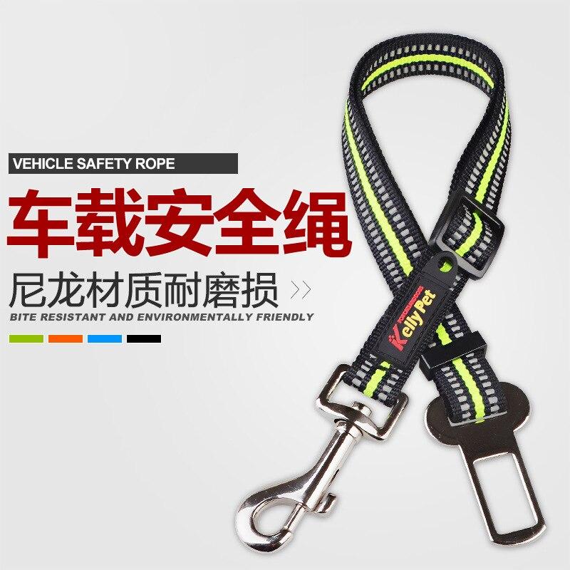 Hot Sales-Car Pet Seat Belt Dog Pet Car Mounted Safety Belt Car Pet Dog Safety Belt