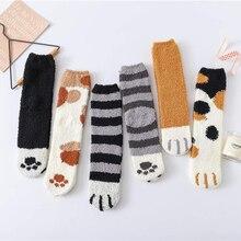 Зимние мягкие носки унисекс с когтями кошки удобные плюшевые носки зимние теплые носки для сна Мягкие носки-тапочки теплые зимние носки для сна